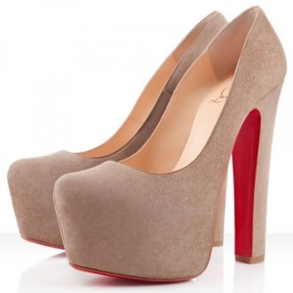 Louboutin Women's Daffy 160mm Pumps Taupe